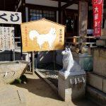 赤穂大石神社様に来年の干支の石を納めました。