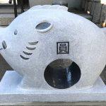 今年の干支、いのしし(亥)の石彫刻を設置しました。姫路市網干区宮内の圓勝寺様