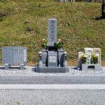 古くからのご先祖様墓石の建て直しが完了。愛媛県産大島石にて、赤穂郡上郡町墓地
