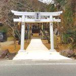 たつの市御津町にある皇子神社にて、鳥居の建て替えが完了しました。八幡型の鳥居、歩きやすくなった参道に合わせて