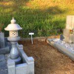 姫路市営名古山霊苑でお墓じまい工事。遠方のお客様へメールでのご対応、ご遺骨のご郵送も