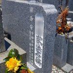 姫路市網干区高田の自治会墓地にて、追加文字彫刻と法名碑の新設など。限られたスペースに工夫して設置した法名碑、快適にお参りができるお墓へ