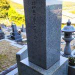 山なりにある墓地にて、上の方にあるお墓をお参りしやすい下の区画へ移設。揖保郡太子町の佐用岡墓地