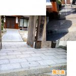 相生市のお寺様にて、山門の石工事を行いました。敷居を木製から御影石製に取り換え、滑りにくいバーナー加工の貼り石
