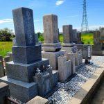 姫路市網干区宮内の自治会墓地にて、お墓の据え直しとクリーニング、法名碑の新設等。将来も安心のお参りしやすいお墓へ